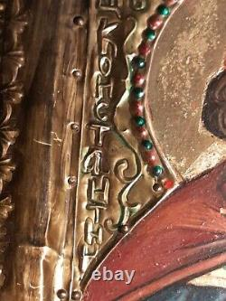 Ancient Russian Icon Oil Painting On Wood Background And Gold Metal Borders