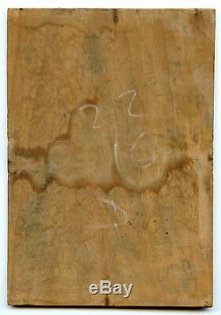 Galien-laloue Eugene Oil On Panel Signed L. Dupuis Handsigned Oil On Wood