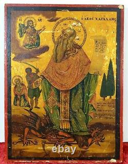 Greek Icon. Holy Martyr. Oil On Wood. Anonymous. Greece. About 1839