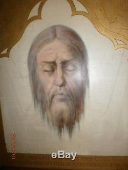 Old Oil On Wood / Face Of The Jesus / Holy Face Our Savior / Saint Face / 46x56 CM