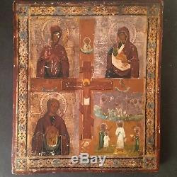 Russian Icon Nineteenth Crucifixion And Virgin Tempera On 19th Wood