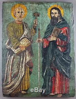 Ancien Tableau Scène Religieuse Peinture Huile Antique Oil Painting