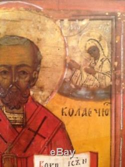 Grande Icone Russe XIXe Crucifixion Mise au tombeau Tempera sur bois Russie