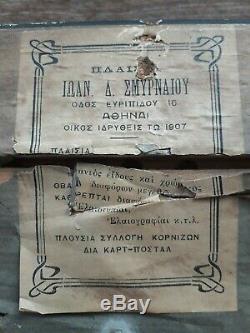 Huile sur bois Paysage de Grèce Constantinos Romanidis Romanides 1884-1972 Musée
