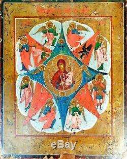 Icône Orthodoxe. Marie Vierge Et Enfant. Huile Sur Table. École Russe. Russie XIX