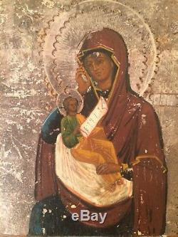 Icone Russe XIXe Crucifixion et la Vierge Tempera sur bois 19ème
